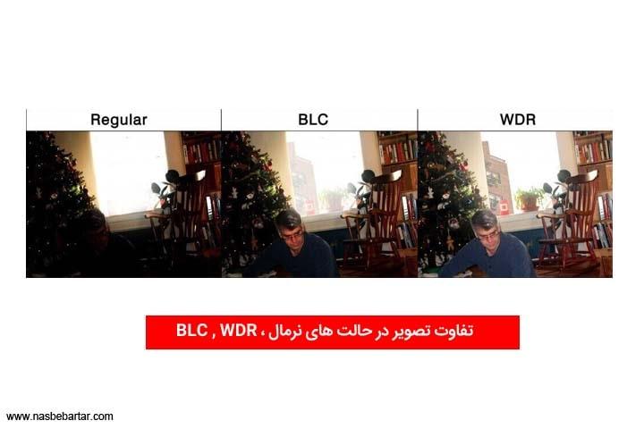 تفاوت WDR , BLC