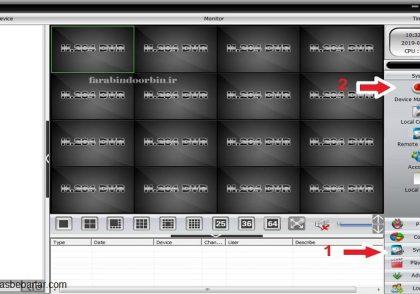 نرم افزار انتقال تصویر کامپیوتر new-cms