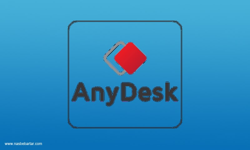 نرم افزار anydesk